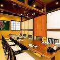 落ち着いた雰囲気の大小個室ご用意しております!飲み会におすすめのコース料理ご用意しております!当店自慢のラインナップの日本酒・焼酎とコースとご一緒に、楽しいひと時をお楽しみくださいませ。人気の個室ですのでご予約はお早めにどうぞ!