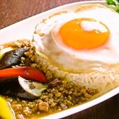 プランギ PELANGIのおすすめ料理2