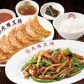 料理メニュー写真チンジャオ定食 (餃子付き/餃子なし)