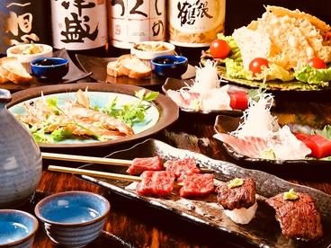美酒旬菜 SHINKA.のおすすめ料理1