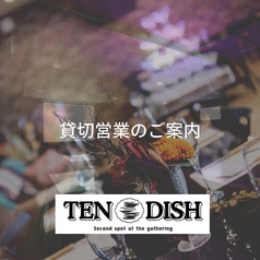 TEN DISHの雰囲気1