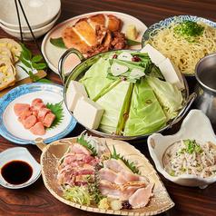 九州料理 二代目 もつ鍋 わたり 三鷹店のおすすめ料理1