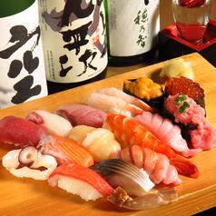 おでん さかな 日本酒 隠れ家酒場 雅 MIYABIのおすすめ料理1