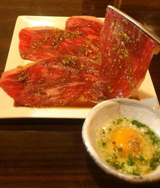 焼肉 赤身にくがとうのおすすめ料理1