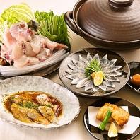 【各種宴会にオススメ】コースは3980円~ご用意!