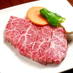本日の赤身ステーキ(150g)