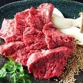料理メニュー写真[牛] ハラミ <塩orミソorタレ>