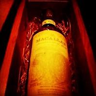 世界の洋酒が詰まったこだわりの大人空間と小宇宙的空間
