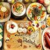 カフェトラ CAFETORA 宇都宮東宿郷店のおすすめポイント3