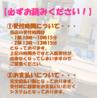 LILY Baby Salon&Cafe リリー ベビーのおすすめポイント2