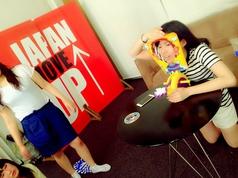 岡山ムーブアップカフェ OKAYAMA MOVE UP cafeのコース写真