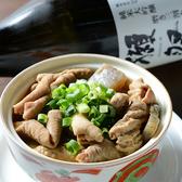 串揚居酒屋 ガード下のおすすめ料理3