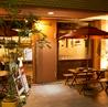 STEAK HOUSE sandbar 辻堂海岸サーファー通り店のおすすめポイント1