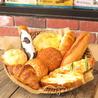 ブンブン 小麦の郷 田名店のおすすめポイント2