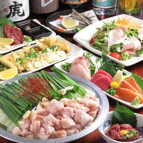 九州料理×宴会処!飲み放題付ご宴会コース多数!歓送迎会・お昼のご宴会も承ります♪