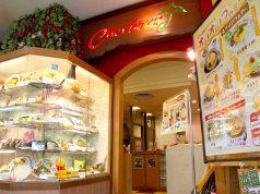 シェルブール Cherbourg 那覇店の写真