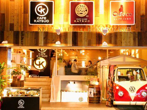 雑誌の取材殺到★『串バール勝男』の姉妹店♪最高に可愛いカフェが町田駅ソバにOPEN!!