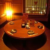 居酒屋では珍しい円卓個室。【相模大野 居酒屋 3時間飲み放題 個室 鍋】