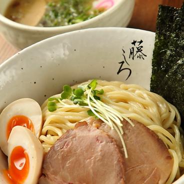 麺屋 藤しろ 練馬店のおすすめ料理1
