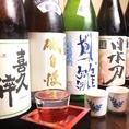 ■静岡の銘酒「磯自慢」「志太泉」「臥龍梅」「正雪」など全10種ご用意しております。日本酒と一緒にお愉しみいただけるこだわり鮮魚のお造りや盛り合わせ、静岡名物など取り揃えております!!各種宴会はもちろん、お仕事終わり、友人同士のプライベート宴会にもご利用いただけます。