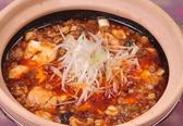 中国麺家 大崎ニューシティ店のおすすめ料理3
