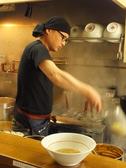 好麺 たまらんの雰囲気3