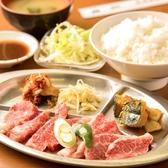 焼肉美濃のおすすめ料理3
