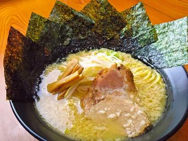 川出拉麺店のおすすめ料理1
