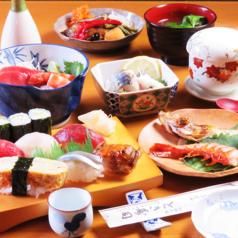 四季の味 とき寿司の写真