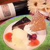 洋食キッチン フルハウスのおすすめポイント3