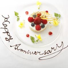SAMURAI dos Premium Steak House 八重洲鉄鋼ビル店のおすすめ料理3