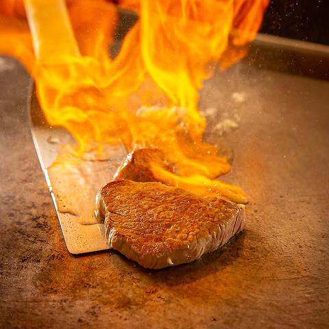 鉄板ステーキ 采 彩