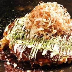 お好み焼 ゆかり 天王寺ミオプラザ館店のおすすめ料理1
