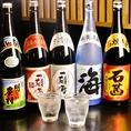 おすすめ焼酎・日本酒多数ご用意♪