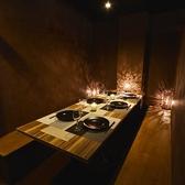 完全個室 居酒屋 新選 shinsen 新橋店の雰囲気2