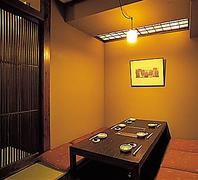 ◆掘りごたつ個室