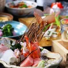 和風厨房 すぎ屋のおすすめ料理1