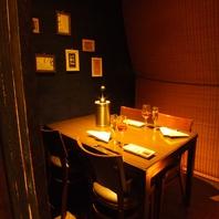 【完全個室席】2名~4名様のテーブル個室あります