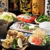 炎のらいおん 荻窪店のおすすめ料理2