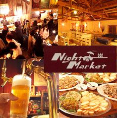ナイトマーケット Night Marketの写真