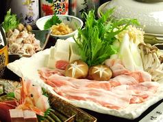 味峯 四条大宮店のおすすめ料理1