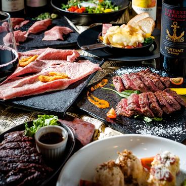 牛串と和牛ステーキ 原価肉酒場 ゑびすのおすすめ料理1
