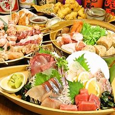炭旬 すみしゅん 別府のおすすめ料理1