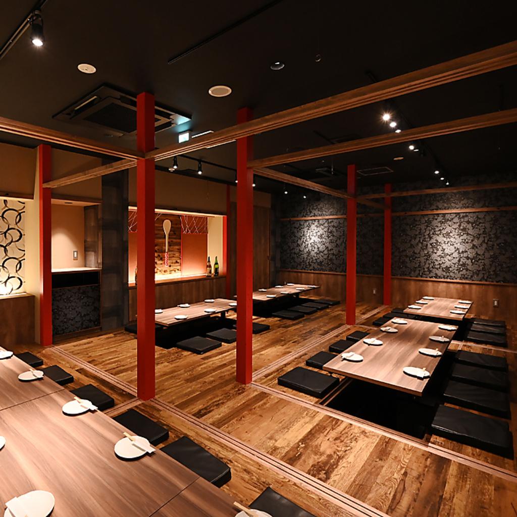海鮮 炉端焼き 個室居酒屋 喰海 金山店 店舗イメージ7