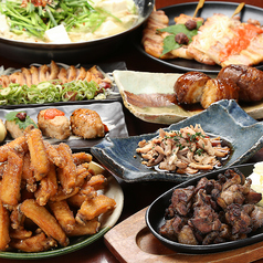 九州 火ノ鳥のおすすめ料理1