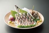 割烹よし田のおすすめ料理3