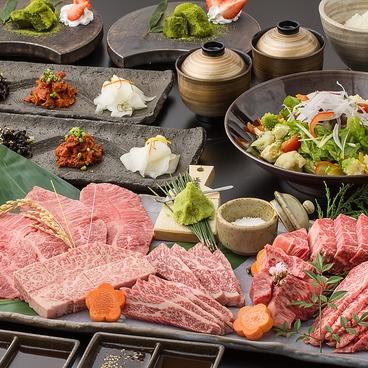 熊本たなか家 はなれ東京のおすすめ料理1