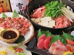 はだかの王様 徳島店のおすすめ料理1