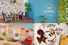 CAFE AGARIEの写真