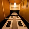【岡山駅個室居酒屋】ゆったりとした掘りごたつ個室♪接待や合コンにシーンに合わせてご利用頂けます。※画像は系列店イメージ